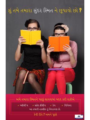 Poster Gujarati Hiding Beautiful Smile PG-075