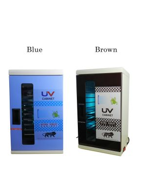 LD UV (Ultra Violet) Cabinet Chamber with 12 Trays